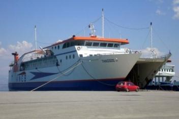 Фериботи до Тасос