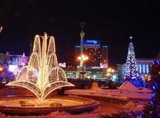 Киев.