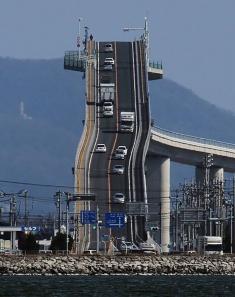Мост Ешима Охаши