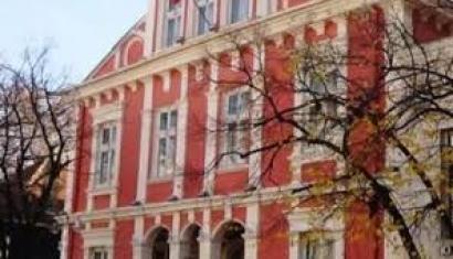 Регионален исторически музей Сливен