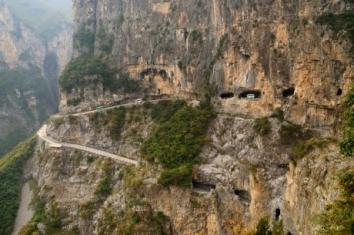 Тунел Гуолианг