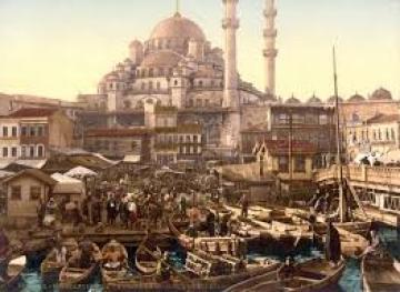 Древния Константинопол