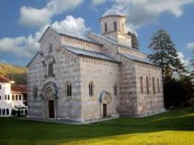 Манастир Високи Декани - Косово