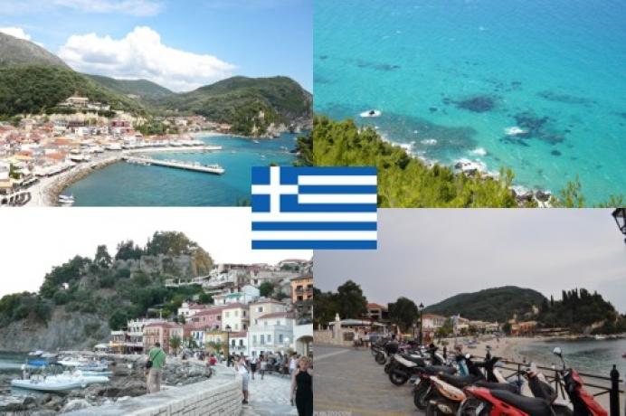 Гърция-ястия