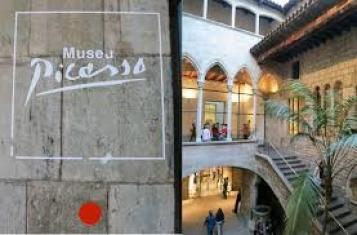 Пикасо музей