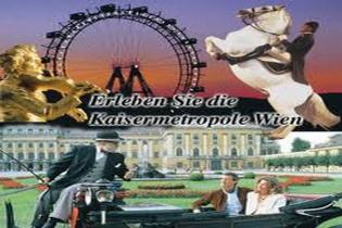 Автобусни екскурзии в АВСТРИЯ - Автобусна екскурзия Дунавските перли 03.09.2011